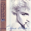 MADONNA True Blue Super Club Mix JAPAN 12