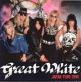 GREAT WHITE 1990 JAPAN Tour Program