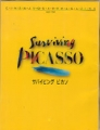 SURVIVING PICASSO Original JAPAN Movie Program ANTHONY HOPKINS