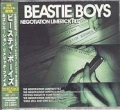 BEASTIE BOYS Negotiation Limerick File JAPAN CD5