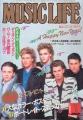 DURAN DURAN Music Life (1/85) JAPAN Magazine