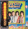 BAY CITY ROLLERS Early Collection JAPAN 2LP