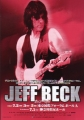 JEFF BECK 2005 JAPAN Promo Tour Flyer