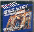 MICHAEL JACKSON Dangerous Remix Collection JAPAN Picture CD