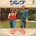 CARPENTERS Sing JAPAN 7