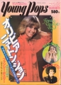 OLIVIA NEWTON-JOHN Young Pops JAPAN Picture Book