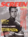 BRAD PITT Screen (11/98) JAPAN Movie Magazine