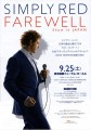 SIMPLY RED Farewell Show In Japan 2010 JAPAN Promo Flyer