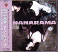 BANANARAMA Only Your Love JAPAN CD5