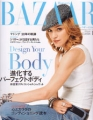 MADONNA Harper's Bazaar (11/03) JAPAN Magazine
