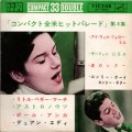 PEGGY MARCH From Hit 100, Vol.4 JAPAN 7