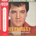 ELVIS PRESLEY Can't Help Falling In Love JAPAN 7