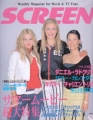 CHARLIE'S ANGELS Screen (8/03) JAPAN Magazine