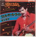 SANTANA Well All Right JAPAN 7