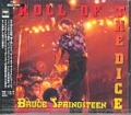 BRUCE SPRINGSTEEN Roll of the Dice JAPAN CD5