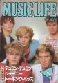 DURAN DURAN Music Life (6/82) JAPAN Magazine