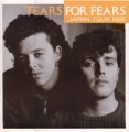 TEARS FOR FEARS 1985 JAPAN Tour Program