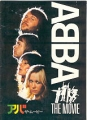 ABBA The Movie JAPAN Movie Program