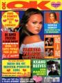 VANESSA PARADIS OK Podium (2/95) FRANCE Magazine