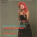CYNDI LAUPER Time After Time JAPAN 7