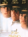 A FEW GOOD MEN Original JAPAN Movie Program TOM CRUISE DEMI MOORE