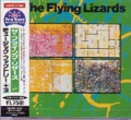 FLYING LIZARDS The Flying Lizards JAPAN CD