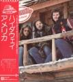 AMERICA Hideaway JAPAN LP