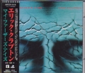 ERIC CLAPTON My Father's Eyes JAPAN CD5
