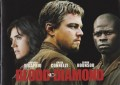 BLOOD DIAMOND JAPAN Movie Program JENNIFER CONNELLY/LEONARDO DICAPRIO
