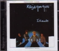 KAJAGOOGOO Islands UK CD w/Bonus Tracks