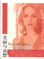 MADONNA Beauty And Sadness CHINA Book
