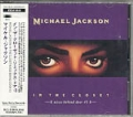 MICHAEL JACKSON In The Closet JAPAN CD5 w/Remixes