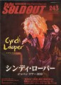 CYNDI LAUPER To Be Soldout (Vol.243, 2/12) JAPAN Booklet