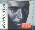 ENRIQUE IGLESIAS Bailamos JAPAN CD5 w/Remixes