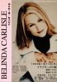 BELINDA CARLISLE 1999 JAPAN Tour Flyer