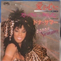 DONNA SUMMER Love Has A Mind Of It's Own JAPAN 7''