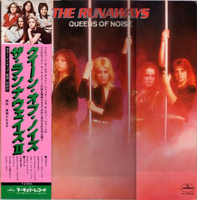 The Runaways Queen Of Noise Japan Lp