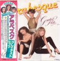 ARABESQUE Greatest Hits JAPAN LP w/Color Pin-Up
