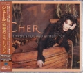 CHER The Music's No Good Without You JAPAN CD5