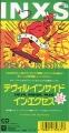 INXS Devil Inside JAPAN CD3