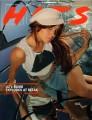 LINDSAY LOHAN Hits (12/3/04) USA Magazine