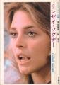 LINDSAY WAGNER Cine Album JAPAN Picture Book