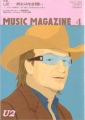 U2 Music Magazine (4/06) JAPAN Magazine