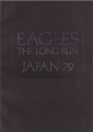 EAGLES 1979 JAPAN Tour Program w/Ticket Stub
