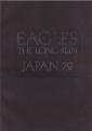 EAGLES 1979 JAPAN Tour Program w/Ticket Stub