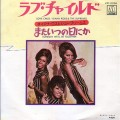 DIANA ROSS & THE SUPREMES Love Child JAPAN 7