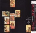 FRANKIE GOES TO HOLLYWOOD The Power Of Love JAPAN 12