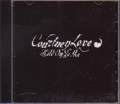 COURTNEY LOVE Hold On To Me USA CD5 Promo