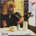 DEBBIE GIBSON Foolish Beat JAPAN 7