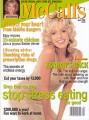 FARRAH FAWCETT McCall's (4/98) USA Magazine